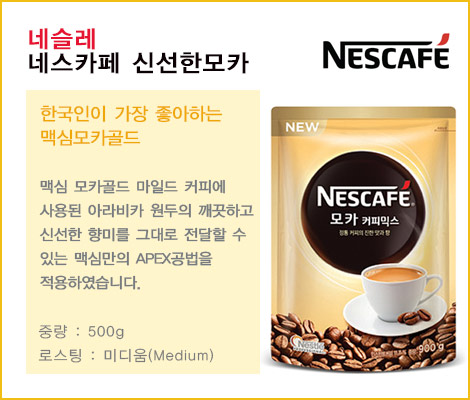 inst_coffee_n